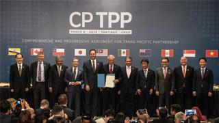 中国正考虑加入CPTPP?商务部回应