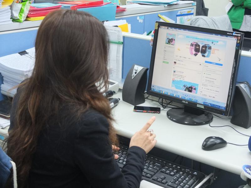 脸书政治广告排名 民进党月花6.7万居首