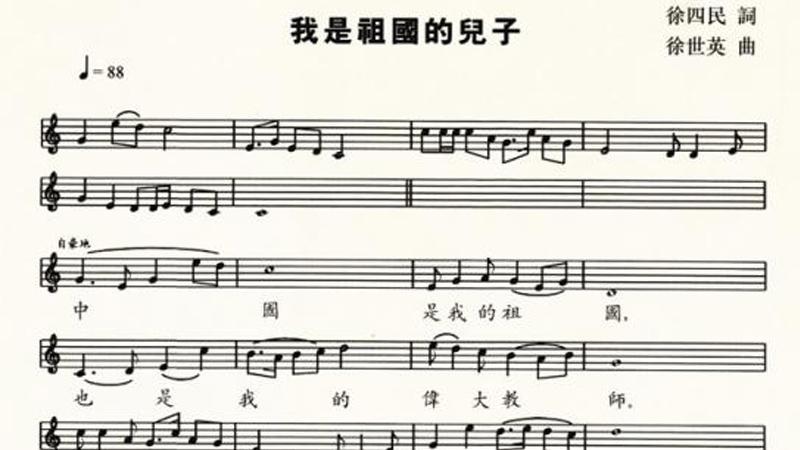 HK人与事/爱国敢言的徐四民/朱昌文