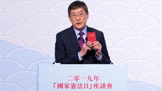 韩大元:宪法是香港特区最终依据