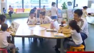 报告:近七成中小学生每天课外阅读不足1小时