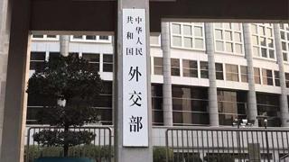 外交部:针对美对中国外交人员设限的做法中国已采取反制措施