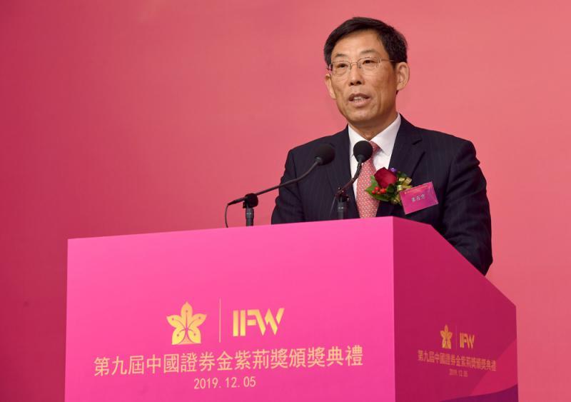 ?姜在忠:堅信香港的未來依然美好