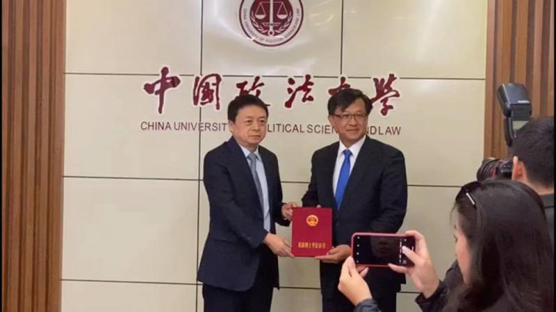 政法大学颁名誉博士 何君尧获讚实至名归