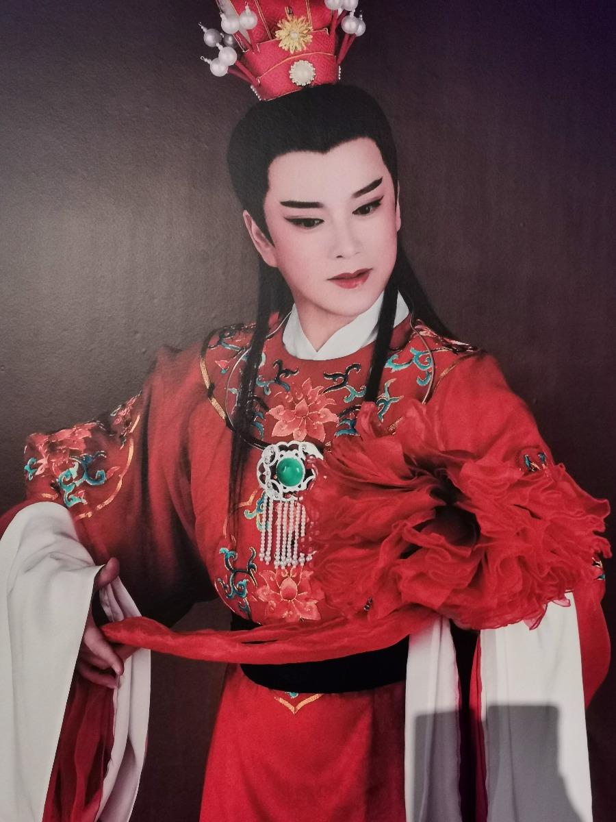 越剧经典《红楼梦》唱响亚洲最高楼