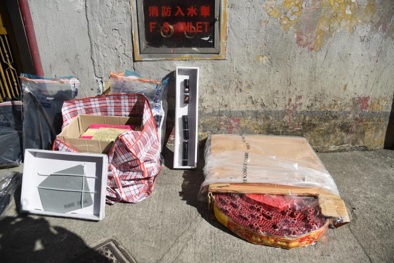 ?FedEx曾将违禁枪刀寄福州香港