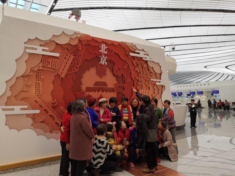 北京大興機場人性化設計高效環保