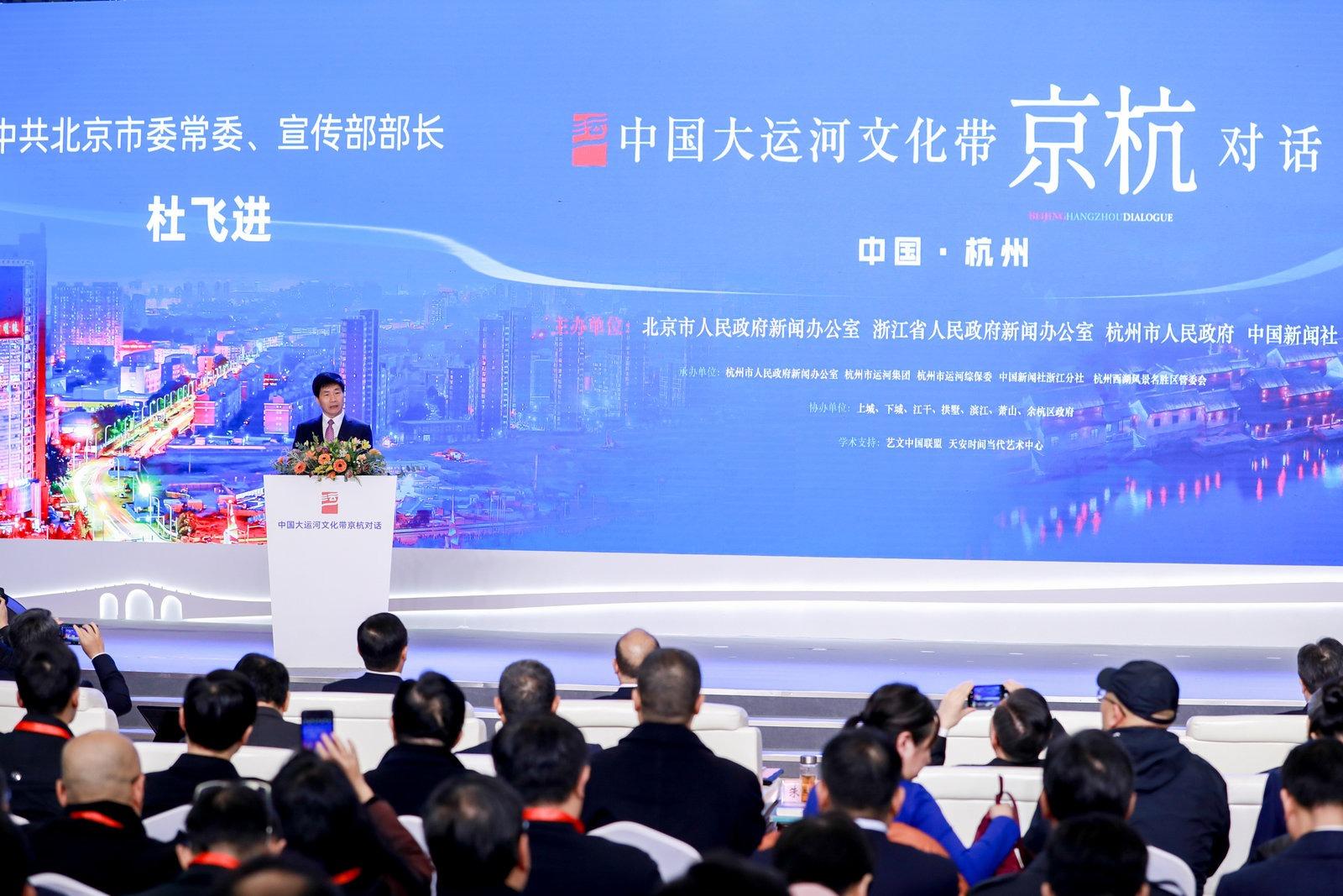 """中国大运河文化带呈新局 京杭""""双城记""""启动"""