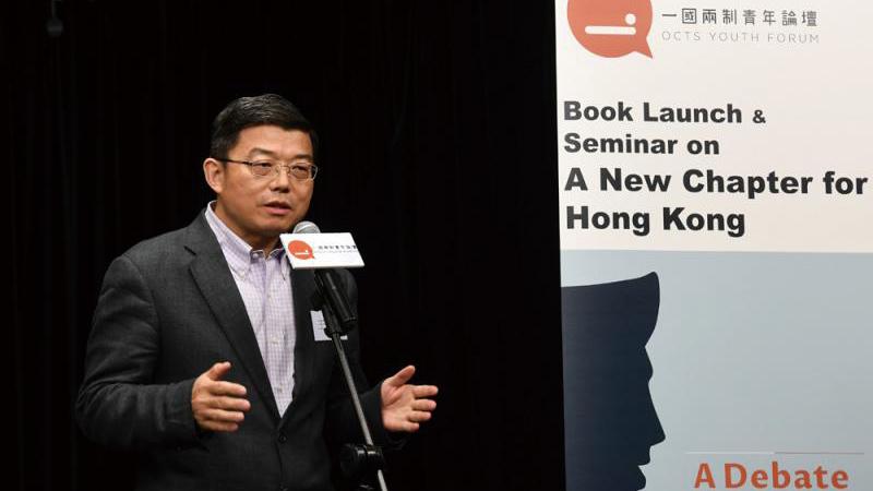 """?王振民:要让国际社会认识""""一国两制"""""""