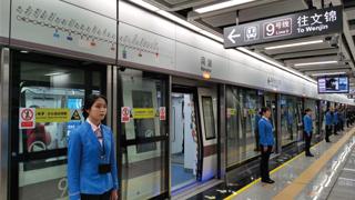 深圳地铁9号线二期通车 文锦直达前海