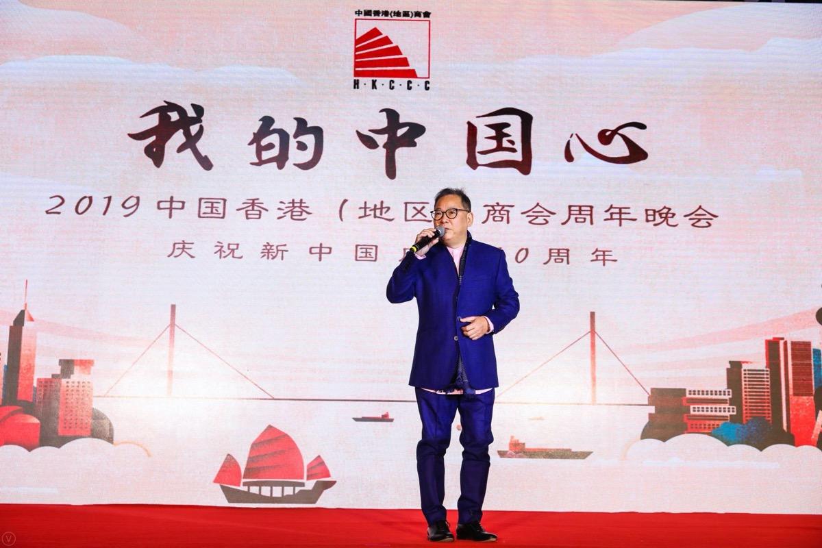 """在沪港商齐唱""""中国心"""" 推创新发展新计划"""
