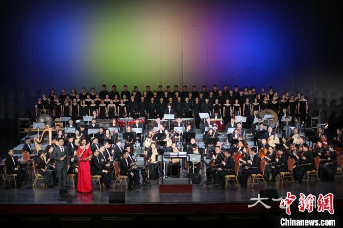 民族音樂會《樂起新海南》在海口首演