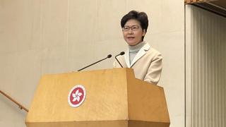 林郑月娥:谴责破坏及污蔑司法机构的行为