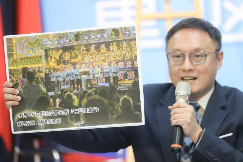 ?蔡指定绿媒办大选辩论 蓝营:蛮横