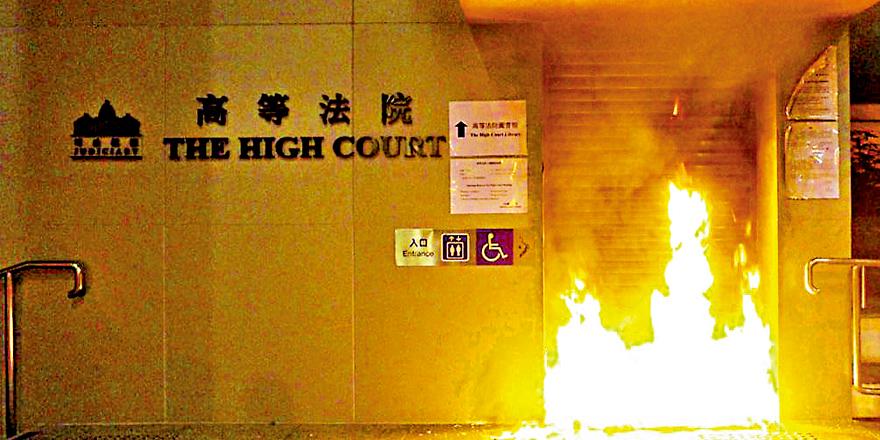 """公民党民主党袒护烧法院暴徒 法律界议员郭荣铿仅""""遗憾"""""""