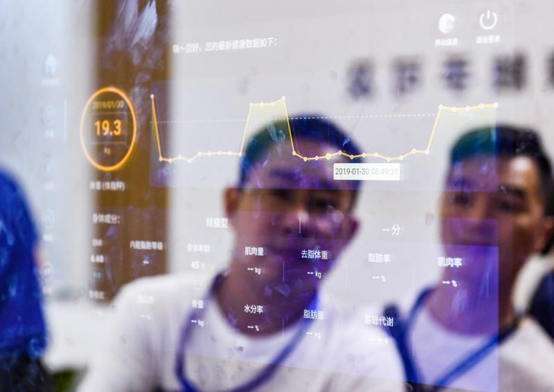 """?创新突围 中国製造""""硬核""""发展指向"""