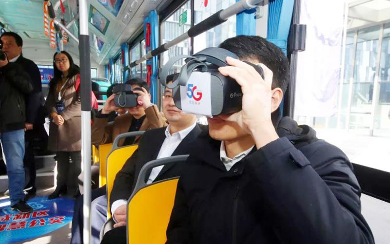 陕西5G巴士开通 乘客享极速WiFi
