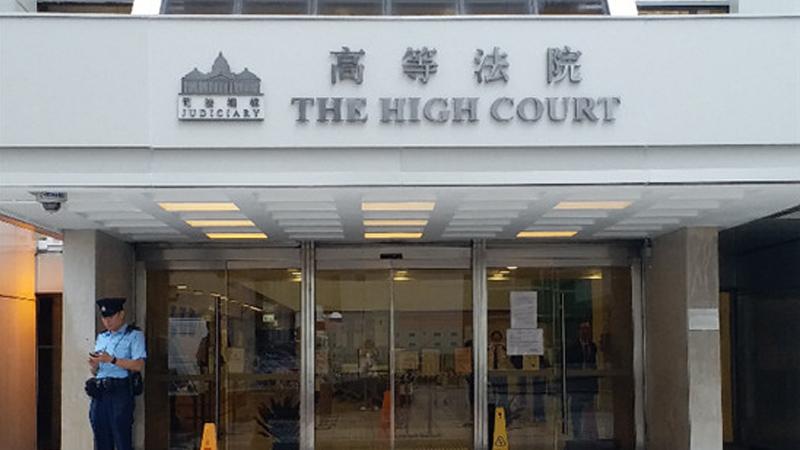 ?社 评\香港特区法院须自我纠正错误