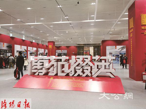 洛陽兩個展覽作品入選全國博物館陳列藝術成果交流展