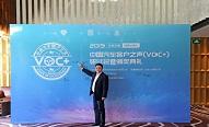 2019中国汽车客户之声东风风光双奖加冕!