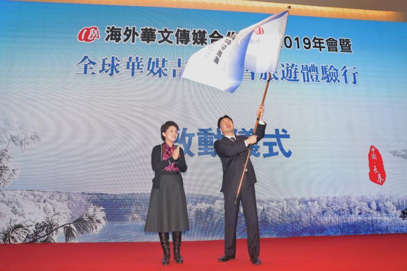 ?海外华文传媒合作组织长春宣言
