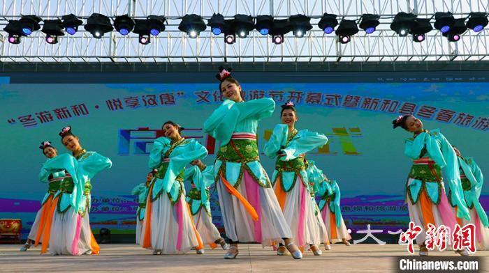 新疆新和縣「冬游新和·悅享漢唐」文化旅遊節開幕
