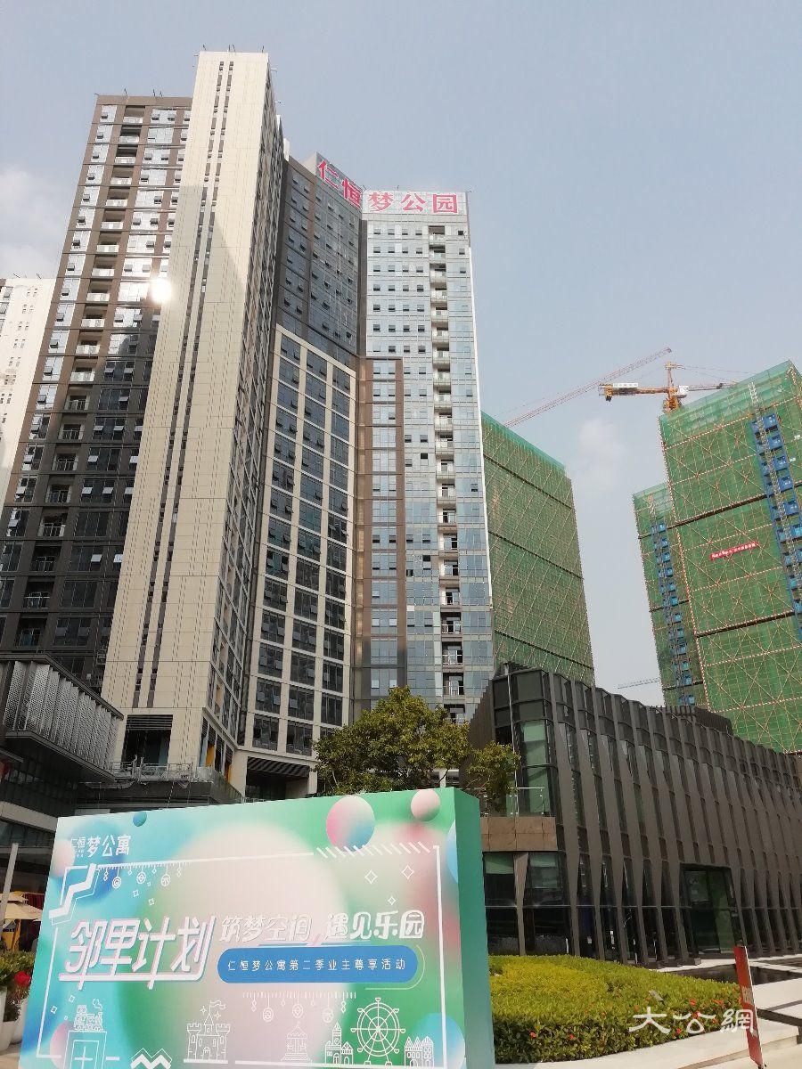 深圳取消商务公寓只租不售 利促进城市更新和开发商积极性