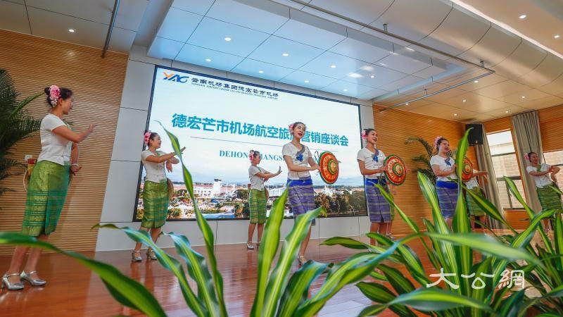 中缅边境芒市机场旅客吞吐量突破200万 开通两条国际航