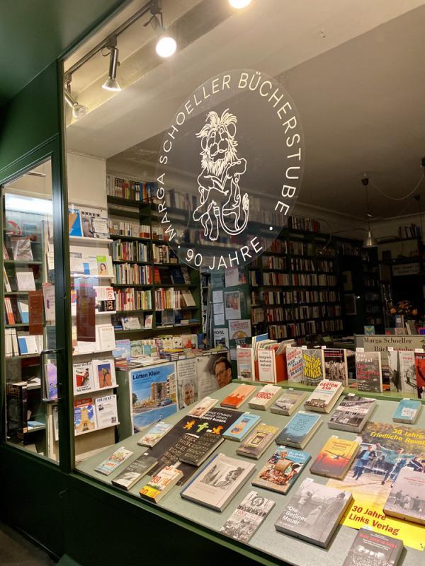 柏林漫言\柏林的书店\余 逾