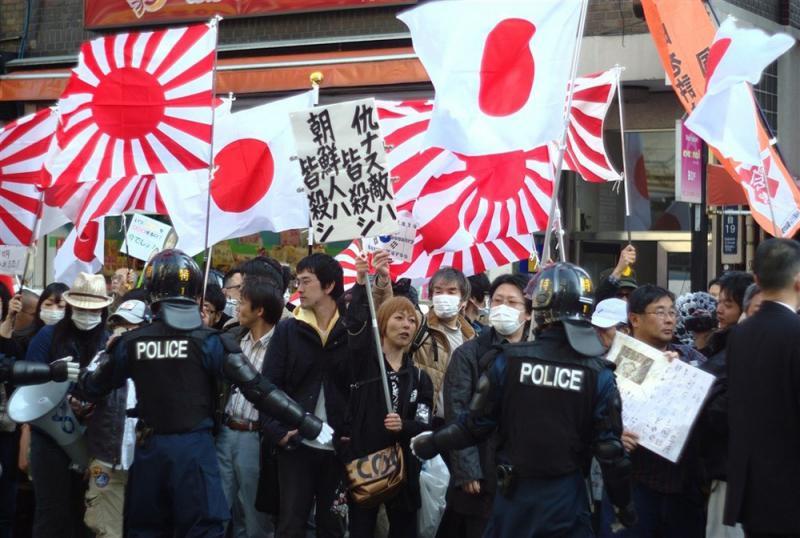 ?日川崎推反歧视条例 违者需担刑责