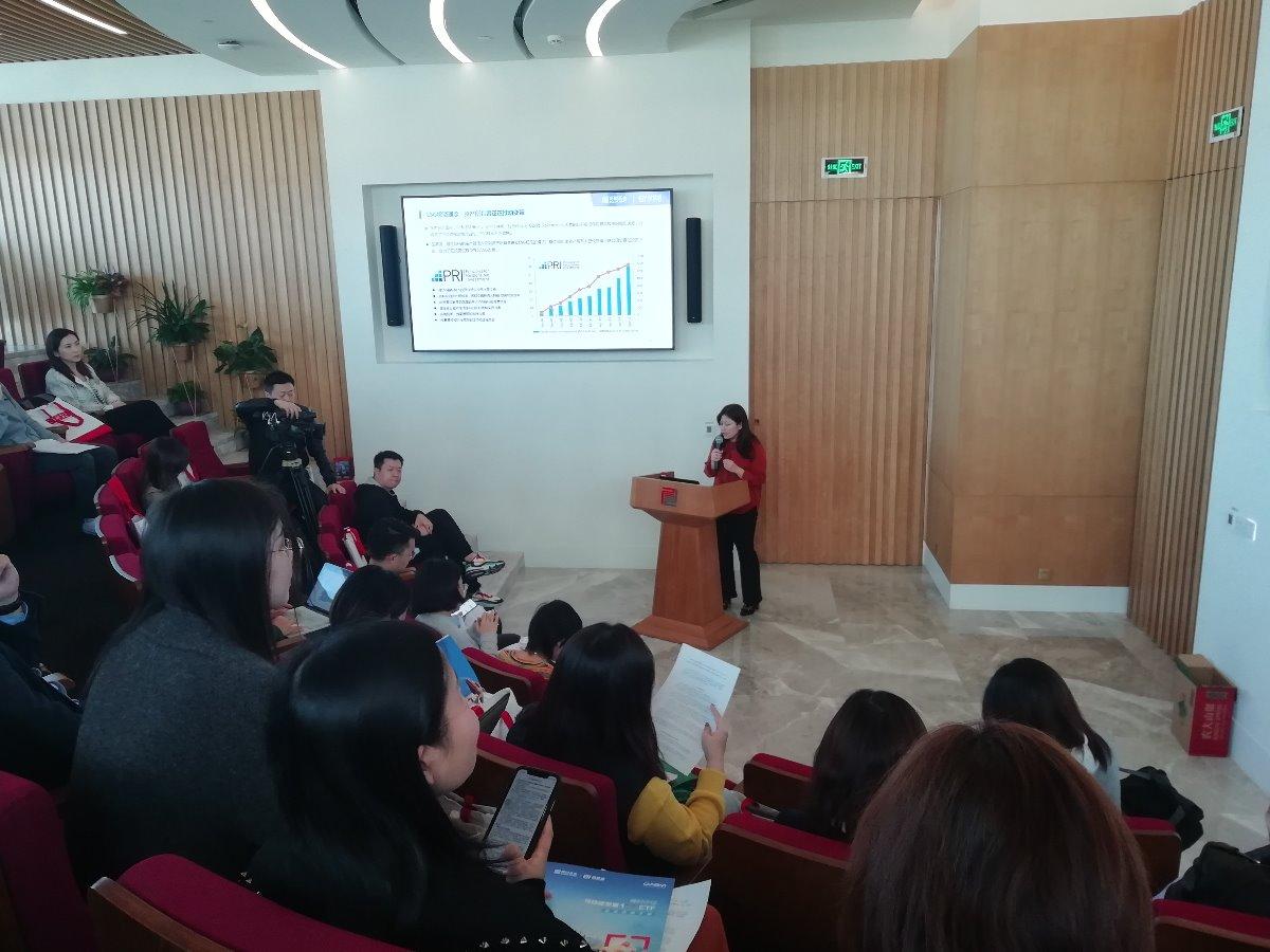 博时中证可持续发展100ETF下周一发行 受多家香港投资机构青睐