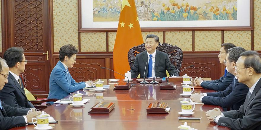 习近平:中央将继续坚定支持林郑带领特区政府依法施政