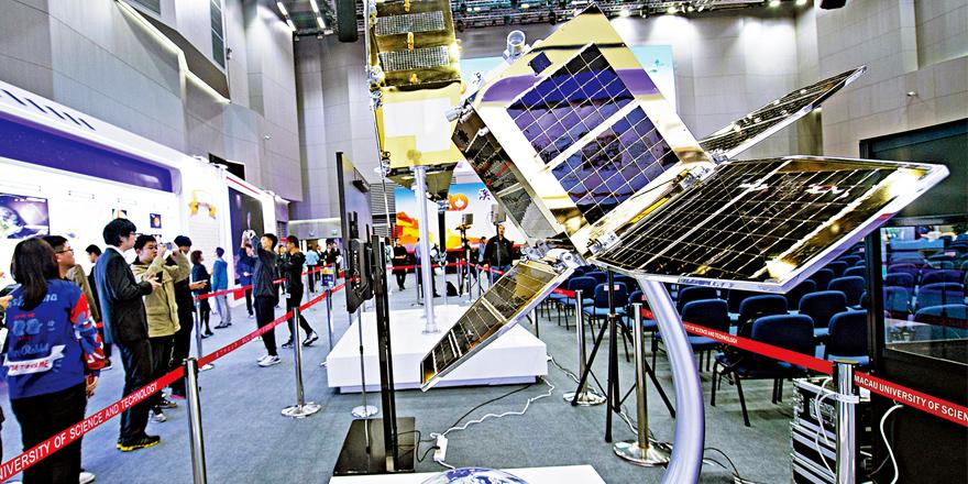 澳门设太空中心参与国家航天项目