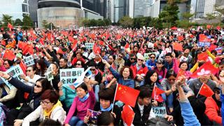 ?止暴制乱|添马集会 逾万市民控诉黑暴