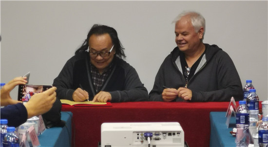 首部中國南非合拍電影《瑪尼·可可西里》在蘭州簽約