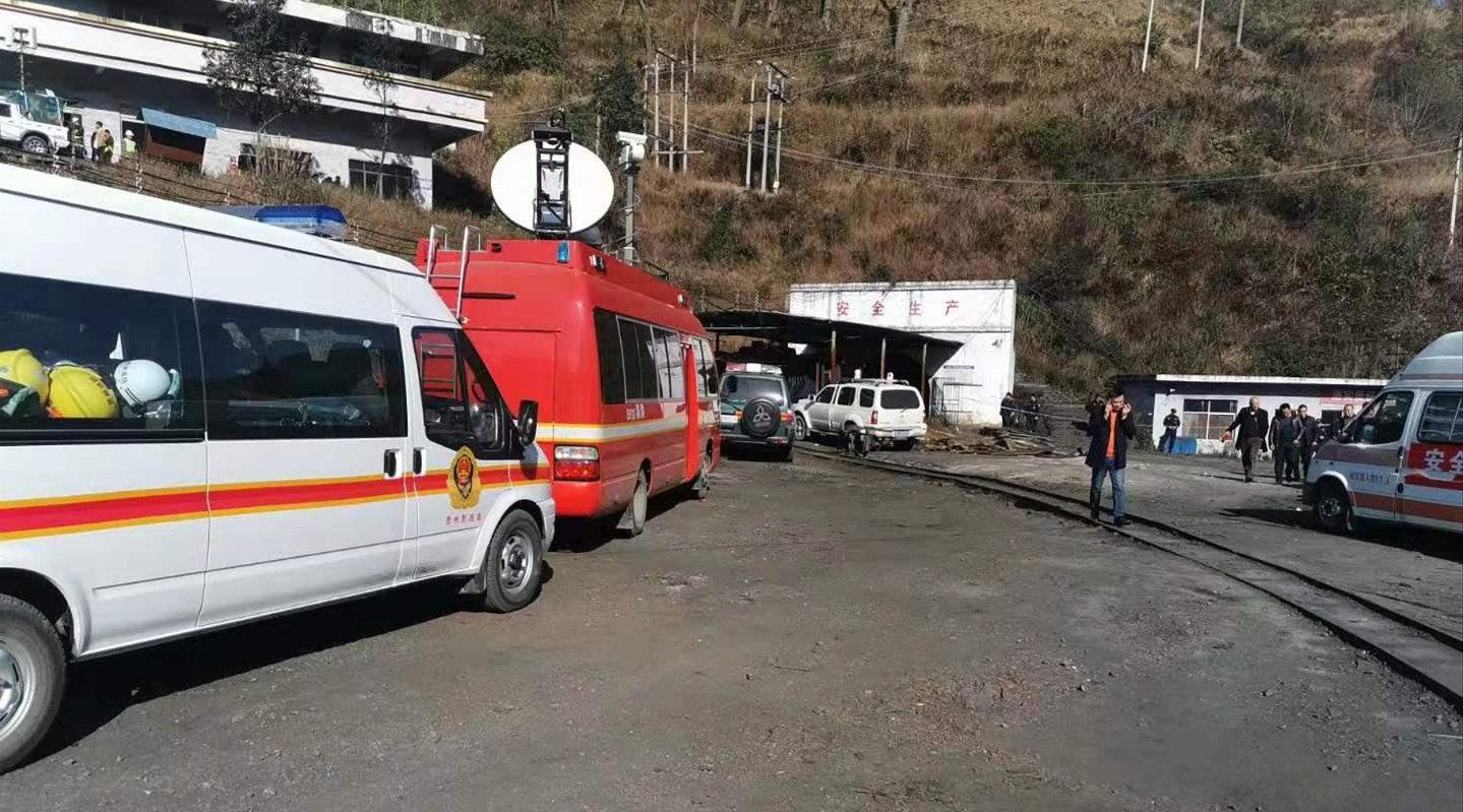 贵州省安龙县发生煤矿事故 14人死亡2人被困