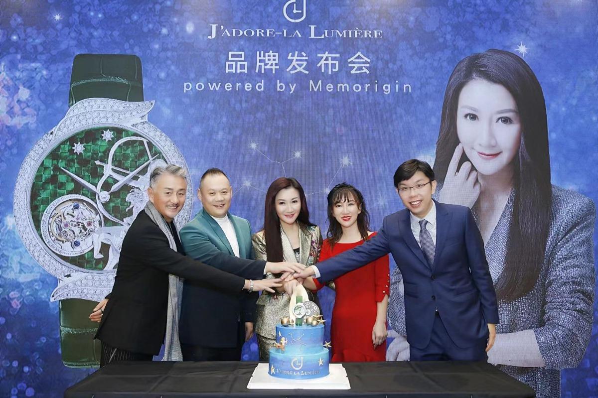 """奢华品牌J'ADORE-LA LUMIERE发布""""12星座系列-射手座""""陀飞轮腕表"""