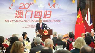 """中国驻英国大使:续写""""一国两制""""成功实践新篇章"""