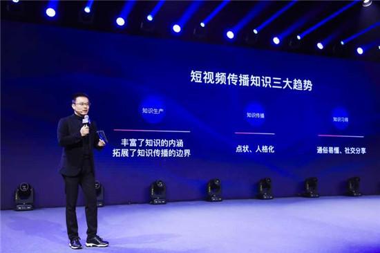 字节跳动张羽:抖音是中国最大的知识普惠平台