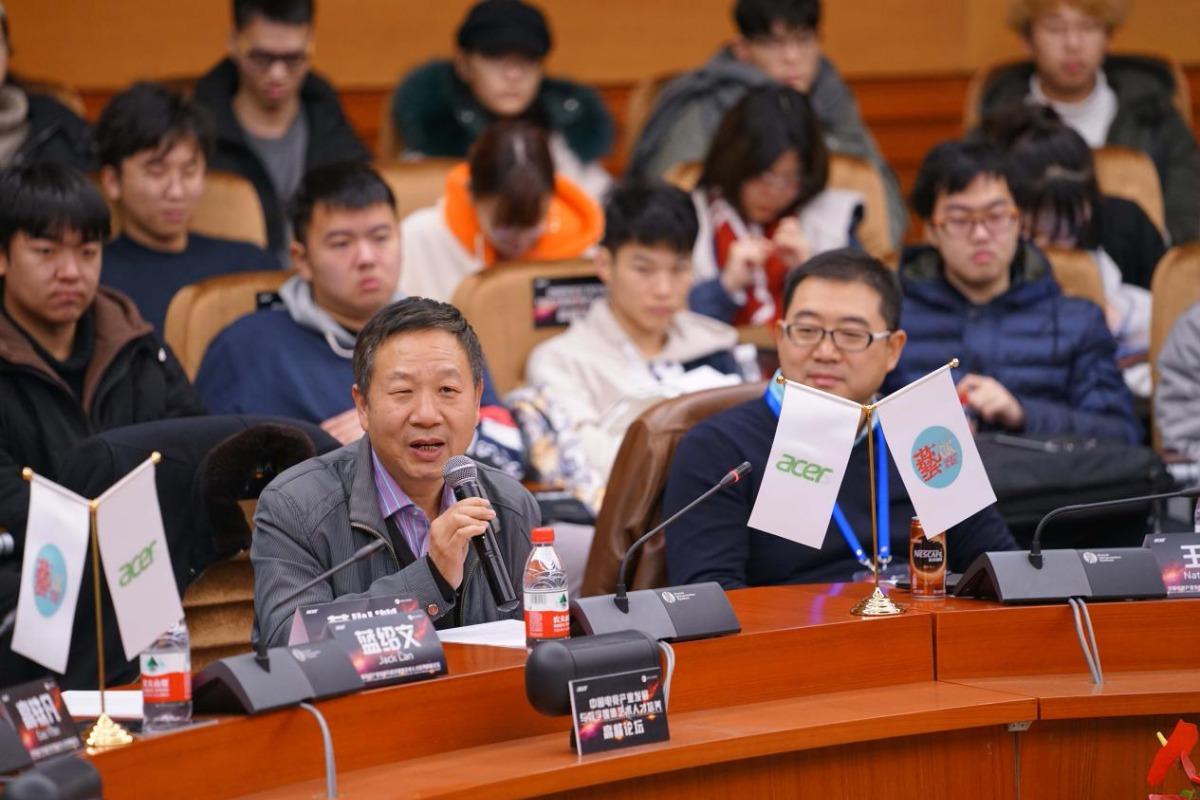 电竞就业创业联盟在京成立 网络素养员培训项目启动