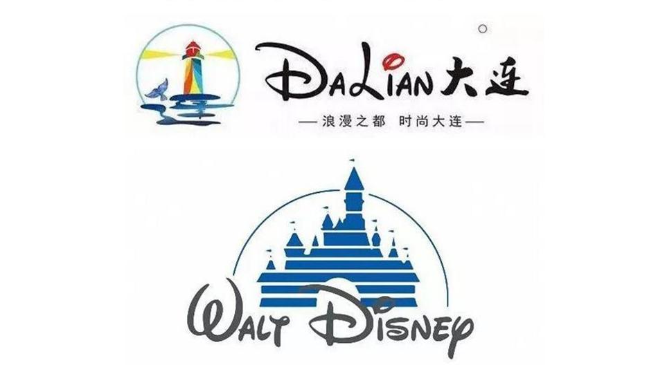 大连城市logo被指抄袭迪士尼 抄袭作品为何能拿奖?