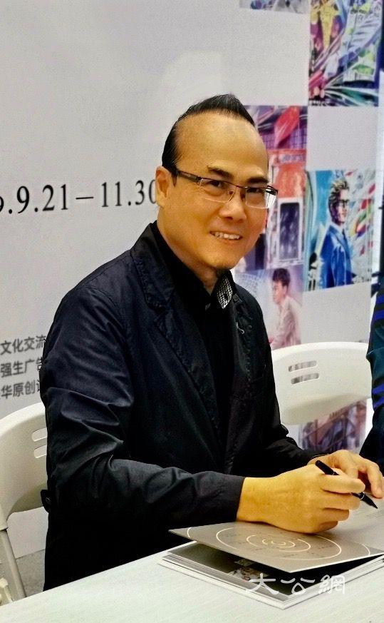 澳门回归纪念邮票 香港艺术家倾情创作