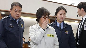 崔顺实申请朴槿惠作证被驳回 亲信干政案明年1月终审
