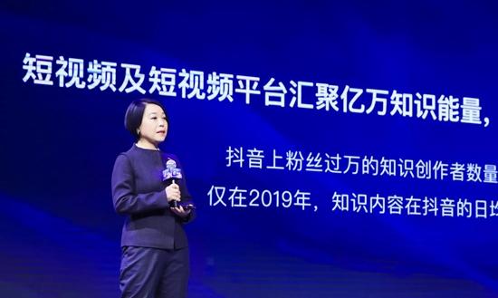 王晓红:以抖音为代表的短视频平台带动互联网内容价值提升