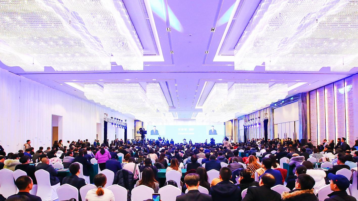 《2019全球獨角獸企業500強發展報告》在青島發布