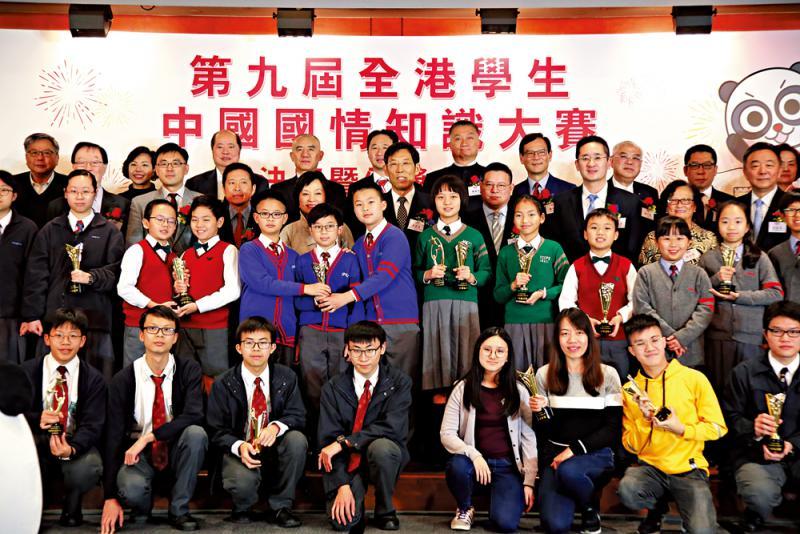 国情知识大赛成功举办 全港160所学校积极参与