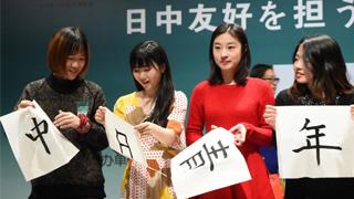 中日韩自贸协定谈判提速