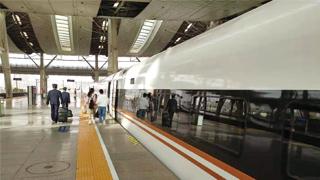 京沪高铁正式启动招股 申购时间为2020年1月6日