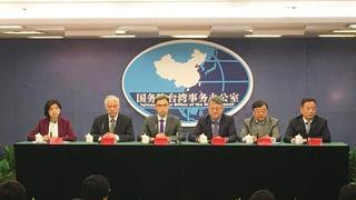 國臺辦:歡迎臺灣運動員來大陸參加全國性體育比賽和職業聯賽