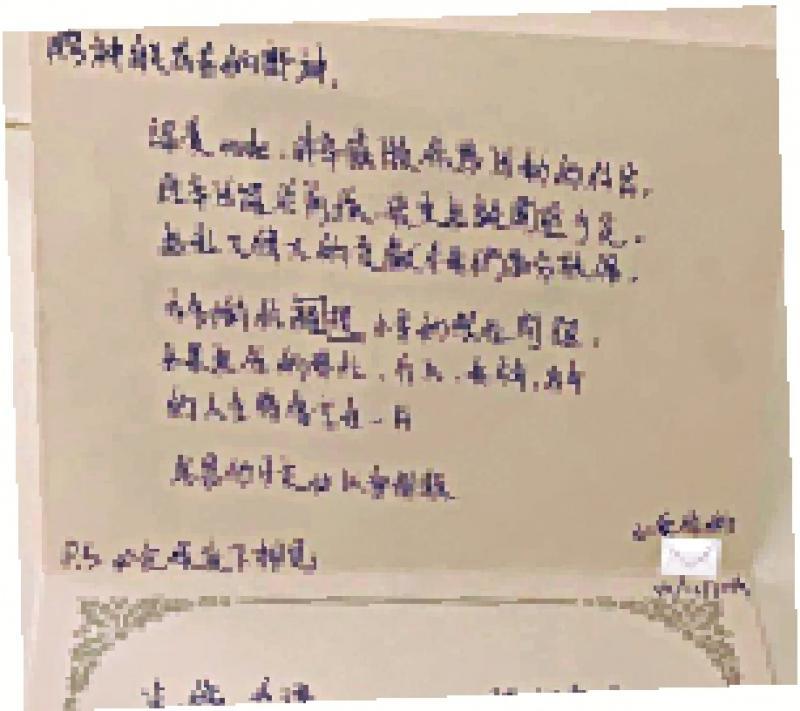 """?邝俊宇获男粉""""以身相报"""" HEHE……"""